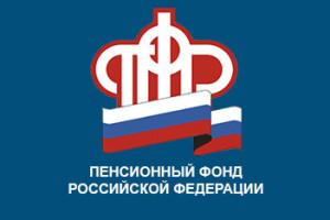 Эмблема ПФР