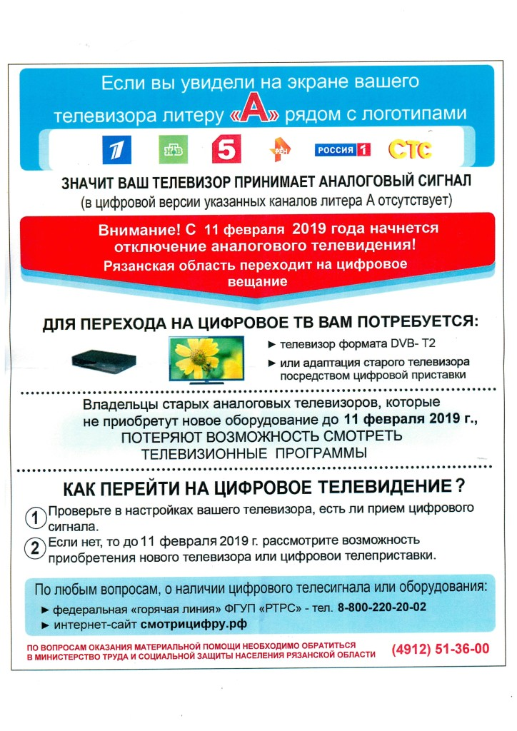 doc20190118112049_001