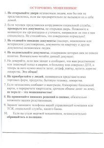 doc20200212103008_001